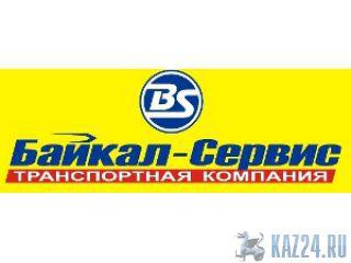 DPD  транспортная компания адреса представительств на