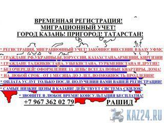 Санитары в больницу красноярск
