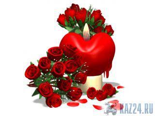 Дали цветок любви