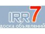 Логотип Из рук в руки 7 - самая удобная доска объявлений в Рунете.