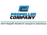 Логотип Propeller company
