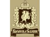 """Логотип """"Купеческое собрание"""" ресторан русско-французской кухни"""