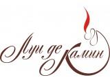 Логотип Луи де Камин