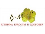 """Логотип Клиника красоты и здоровья """"О-ля-ля"""""""