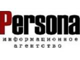 Логотип PERSONA