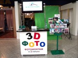 Логотип 3d фотостудия