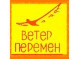"Логотип Казанский Центр Трудоустройства ""Ветер Перемен"""