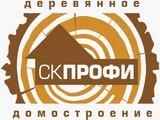 Логотип СКПРОФИ