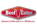 Логотип BeefEater