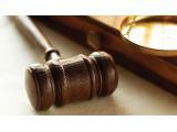 Логотип Правовой центр «Юрзащита»