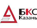 "Логотип ООО ""БКС Казань"""