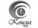 "Логотип РООЗПП ""Консул"" по РТ"
