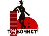"Логотип ""Компания ""Трубочист"""