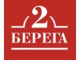 Логотип 2 берега, служба доставки
