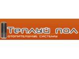 Логотип Теплый пол-отопительные системы, ООО