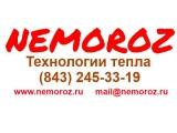 Логотип Немороз, ООО