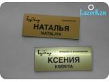 Логотип LazerKzn, ООО