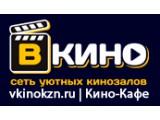 """Логотип Сеть Уютных Кино-Кальянных """"ВКино"""""""