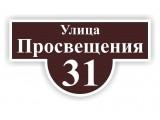 """Логотип Производственная компания """"Рекламий"""""""