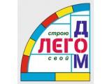 Логотип Лего-дом, ООО