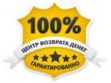 Логотип Центр Возврата Денег, ООО