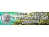 Логотип Коммерческий промышленный дизайн, строительно-торговая компания