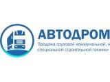 Логотип ТД Автодром