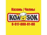 Логотип Колобок - сеть кафе и столовых быстрого питания