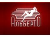Логотип ООО фирма «Альберто»