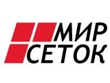 Логотип Компания Мир Сеток, ООО