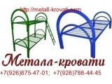 "Логотип КОМПАНИЯ ""МЕТАЛЛ-КРОВАТИ"""