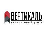 Логотип Тренинговый центр «Вертикаль»