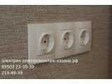 Логотип услуги электрика казань.электромонтажные работы 8 9503 23-39-39,  214-49-39 Ринат