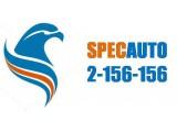 Логотип СПЕЦАВТО116