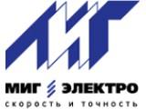 Логотип МИГ Электро, ООО