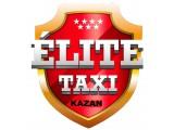 Логотип Такси Элит, ООО