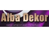 Логотип AlbaDekor