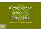 Логотип ИК-Креатив