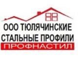 Логотип ТСП - Металлочерепица и профнастил в Казани