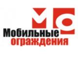 Логотип Мобильные Ограждения