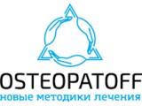 Логотип ОСТЕОПАТОФФ КАЗАНЬ