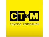 Логотип СТиМ Казань - дорожная краска, оборудование для дорожной разметки, техника для нанесения дорожной ра
