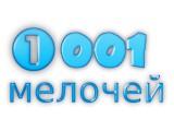 Логотип Краники оптом