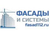 Логотип Фасады и системы, ООО