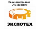 Логотип ЭкспоТех, ООО