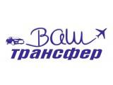 Логотип Аэропорт Сочи - Газпром